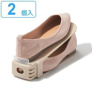 靴 収納 くつホルダー ローファー スリム 2個セット ( 靴ホルダー シューズ 下駄箱 )の写真