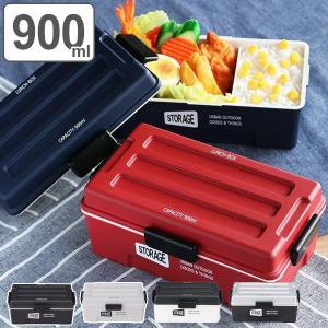 お弁当箱 1段 日本製 STORAGE コンテナランチ 900ml ドーム型 ( レンジ対応 食洗機対応 ランチボックス 弁当箱 丼 )|livingut