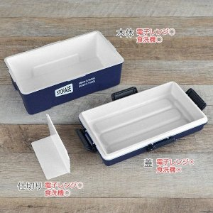 お弁当箱 1段 日本製 STORAGE コンテナランチ 900ml ドーム型 ( レンジ対応 食洗機対応 ランチボックス 弁当箱 丼 )|livingut|10