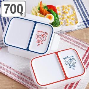 お弁当箱 1段 汁漏れしにくい弁当箱 ライスボーイ 700ml 4点ロック ランチボックス ( 食洗機対応 レンジ対応 ロック式 )|livingut
