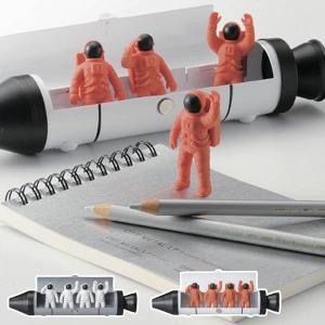 ペンケース&消しゴム SPACE スペース ( 筆箱 ペン入れ 鉛筆 ボールペン入れ シンプル セトクラフト )|livingut
