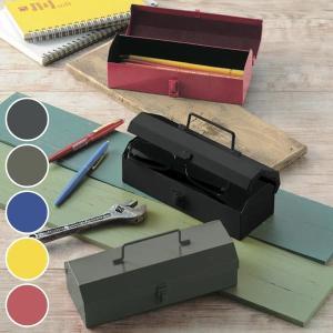 ペンケース スチールツールボックスミニ ( 筆箱 ペン入れ 小物入れ ツールボックス マスキングテープ収納 セトクラフト )|livingut