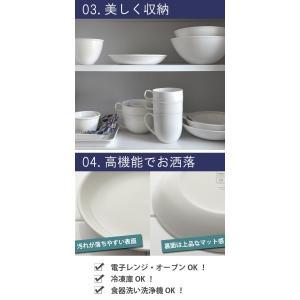 サラダボウル 19cm 洋食器 軽量強化磁器 フォルテモア ( 白い食器 強化 軽量 割れにくい 器 皿 食器 )|livingut|04