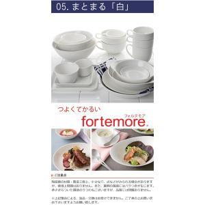 サラダボウル 19cm 洋食器 軽量強化磁器 フォルテモア ( 白い食器 強化 軽量 割れにくい 器 皿 食器 )|livingut|05