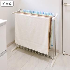 室内物干し PORISH バスタオルスタンド ステンレス ( ステンレス製 軽量 タオルスタンド 洗濯物干し 部屋干し )|livingut