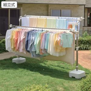 物干し PORISH 物干しブロー台付 ステンレス ( 物干し台 洗濯物干し 屋外 洗濯 物干し スタンド ランドリースタンド )|livingut