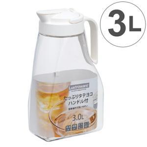ピッチャー 冷水筒 3L 耐熱 縦置き 横置き ( スライド式 プッシュ式 冷水ポット 麦茶ポット 水差し ラストロ )|livingut