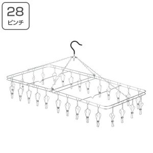 洗濯ハンガー ステンレスハンガーLL からまない 28ピンチ ステンレス製 ( 角ハンガー ステンレス 洗濯ハンガー 折りたたみ式 洗濯物干し )|livingut