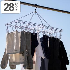 洗濯ハンガー ステンレスハンガーDL からまない 28ピンチ ステンレス製 ( 角ハンガー ステンレス 洗濯ハンガー 折りたたみ式 洗濯物干し )|livingut