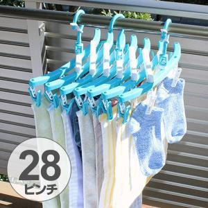洗濯ハンガー 新設計 斜め干し らくらく伸縮ハンガー ピンチ28個付き 蛇腹式 ( ピンチからまない ピンチハンガー 洗濯用品 物干しハンガー ジャバラ )|livingut