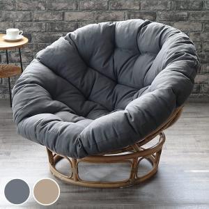 籐 クッションソファ パパサンチェア ラタン製 籐家具 ( パパサンチェアー パパさんチェア パラボラチェア リラックスチェア )|livingut