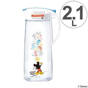 ピッチャー 冷水筒 ミッキーマウス 2.1L 耐熱 縦置き 横置き ( プッシュ式 冷水ポット 麦茶ポット ミッキー 水差し )|livingut