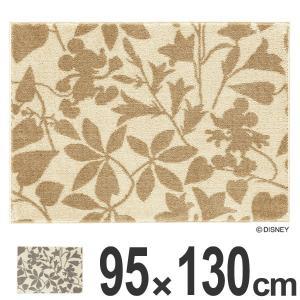 ラグ スミノエ ミッキー カーニバルラグ 95×130cm