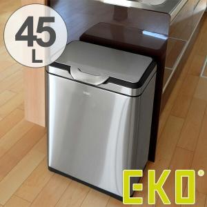 ゴミ箱 ふた付 EKO タッチプロビン ワイド 45L