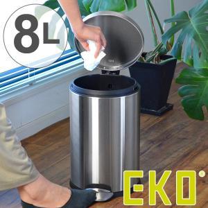 ゴミ箱 ペダル EKO ルナ ステップビン 8L ( ごみ箱 ダストボックス おしゃれ ステンレス シンプル インナー付 洗える )|livingut