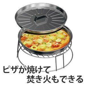 ピザ グリル&ファイヤースタンド バーベキュー 焚き火 ( BBQ 調理用品 バーベキューコンロ )|livingut