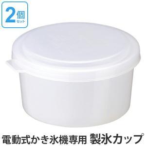 かき氷機 電動式 ハンディタイプ クールリッチ ( かき氷器 カキ氷機 カキ氷器 氷かき器 氷かき機 電動 製菓用具 )|livingut