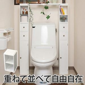 トイレ収納 スタッキングdeトイレ収納オープン