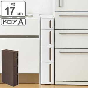 隙間収納 ストランティ ドロアーA 4段 17cm プラスチック製 コロ付き 完成品 ( キッチン 収納 すき間収納 引き出し 隙間 キッチン収納 )|livingut
