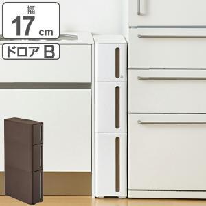 隙間収納 ストランティ ドロアーB 3段 17cm プラスチック製 コロ付き 完成品 ( キッチン 収納 すき間収納 引き出し 隙間 キッチン収納 )|livingut