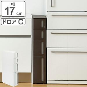 隙間収納 ストランティ ドロアーC 4段 17cm プラスチック製 コロ付き 完成品 ( キッチン 収納 すき間収納 引き出し 隙間 キッチン収納 )|livingut