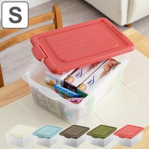 収納ボックス S 幅27×奥行37×高さ16cm B5 おもちゃ箱 収納 フタ付き ( 収納ケース おもちゃ入れ おもちゃ 小物収納 )の写真