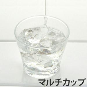 マルチカップ 180ml ガラス食器 グラシュー ( ボウル 器 ガラス 食器 食洗機対応 クリア 透明 そば猪口 ) livingut