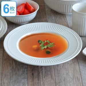 プレート 24cm イタリアンカントリーサイド スーププレート 洋食器 硬質陶器 同色6枚セット ( 皿 食器 器 お皿 電子レンジ対応 食洗機対応 )|livingut
