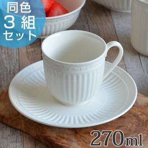 カップ&ソーサー 270ml イタリアンカントリーサイド 洋食器 硬質陶器 同色3組セット ( カップ ソーサー マグ 電子レンジ対応 食洗機対応 )|livingut
