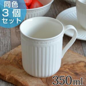 マグカップ 350ml イタリアンカントリーサイド 洋食器 硬質陶器 同色3個セット ( マグ カップ コップ 電子レンジ対応 食洗機対応 )|livingut