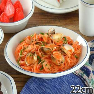 パスタボウル 22cm コンコード ブルーライン 洋食器 陶器 ( 食器 硬質陶器 深皿 ボウル 大皿 中皿 器 皿 )|livingut