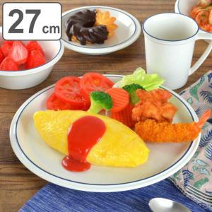 プレート 27cm コンコード ブルーライン 洋食器 陶器 ( 食器 皿 大皿 器 電子レンジ対応 食洗機対応 )|livingut