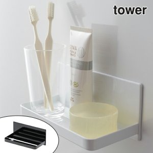 石鹸・歯ブラシ・タンブラーなどの収納に便利です。マグネットが付く浴室壁面に簡単に取り付けできるラック...