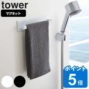 磁石がくっつく浴室壁面に簡単取り付けのバスシリーズです。壁面を傷付けにくく、錆びないラバータイプのマ...