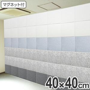 吸音材 吸音パネル フェルメノン マグネット付 45度カット 40×40cm 吸音 防音 ( パネル ボード 吸音ボード )|livingut