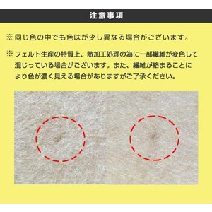 吸音材 吸音パネル フェルメノン マグネット付 45度カット 40×40cm 吸音 防音 ( パネル ボード 吸音ボード )|livingut|04