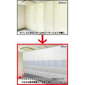 吸音材 吸音パネル フェルメノン マグネット付 45度カット 40×40cm 吸音 防音 ( パネル ボード 吸音ボード )|livingut|05