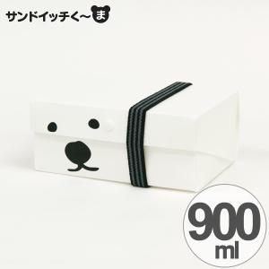のんきな顔が愛らしい札幌円山動物園のホッキョクグマをモチーフにしたサンドイッチケースです。折りたため...
