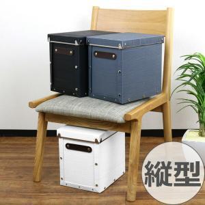 収納ボックス フタ付き 縦型 約 幅19×奥行25×高さ24cm 木目調 アンティークスタイル ( 収納ケース 収納 カラーボックス インナーボックス )|livingut