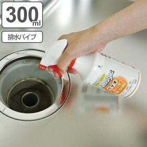 掃除用洗剤 アズマジック バイオ 排水パイプ用