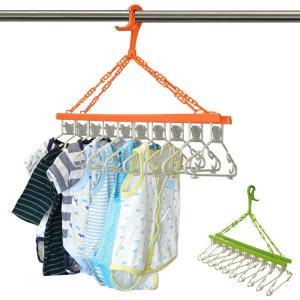 赤ちゃんの服にピッタリなサイズの10連ハンガーです。一気にたくさん干せてとても便利です。使用後は折り...