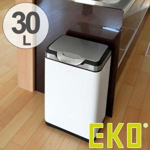 ゴミ箱 ふた付 EKO タッチプロ ビン 30L