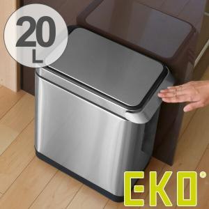 ゴミ箱 ふた付き EKO バータッチ ビン 20L