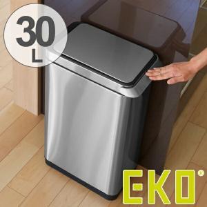 ゴミ箱 ふた付き EKO バータッチ ビン 30L
