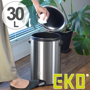 ゴミ箱 ペダル EKO セリーヌ ステップビン 30L