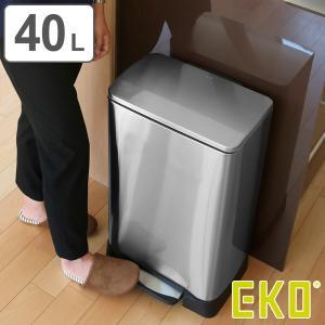 ゴミ箱 ふた付 EKO ネオキューブ ステップピン 40L