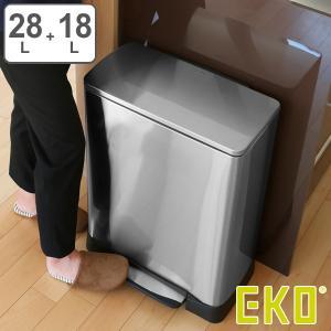 ゴミ箱 ふた付 EKO ネオキューブ ステップピン 28L+18L