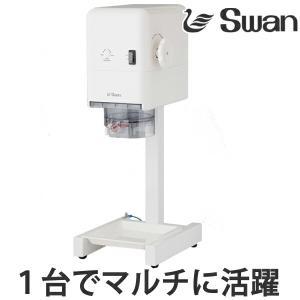 かき氷機 電動式 台湾風 SSB-1000 ( 業務用 かき氷 氷かき機 )|livingut