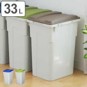すっきりシンプルなデザインのゴミ箱です。本体同士を差し込むだけで横に簡単に連結できます。フタのカラー...