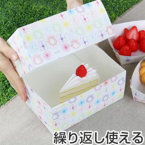 ケーキボックス ケーキ型 フラット 18cm用 フラワー 日本製 ( お菓子 ラッピング デコレーションケーキ 箱 製菓グッズ )|livingut